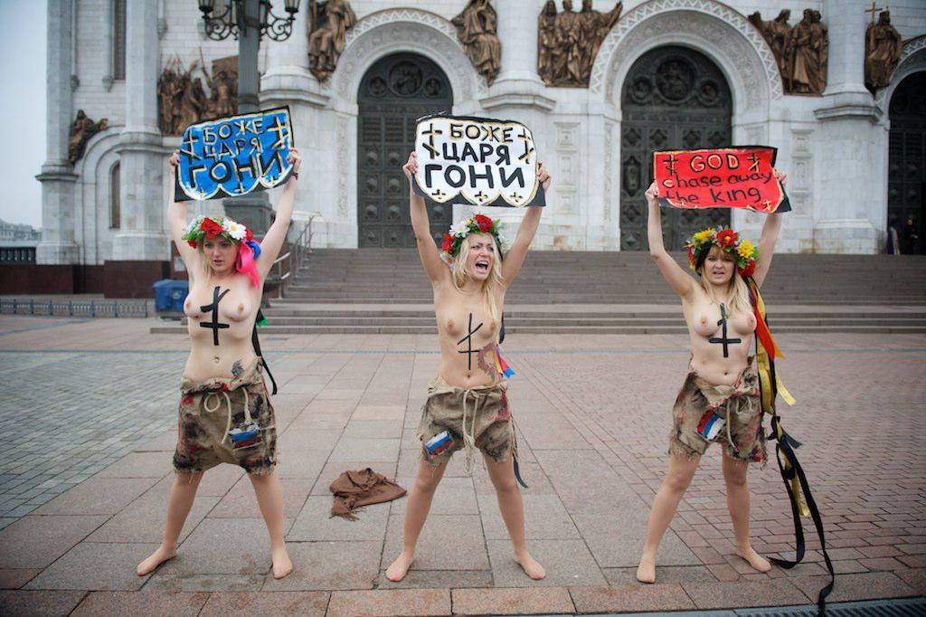 Активистки женского движения FEMEN