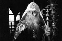 В годовщину кончины приснопамятного Патриарха Сергия (Страгородского) в домовом храме Патриаршей резиденции в Даниловом монастыре совершена панихида