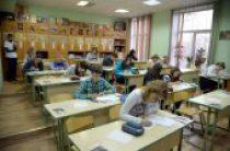Более 8 тысяч школьников приняли участие в первом туре олимпиады Российского православного университета «В начале было Слово…»