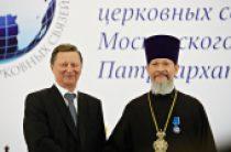 Указом Президента России председатель и ряд сотрудников ОВЦС удостоены высоких государственных наград