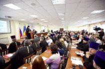 Конференция «Диалог светской и церковной власти в системе непрерывного религиозного образования в Ростовской области» прошла в Ростове-на-Дону