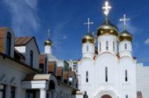 Святейший Патриарх Кирилл совершит великое освящение храма Всемилостивого Спаса на северо-западе Москвы