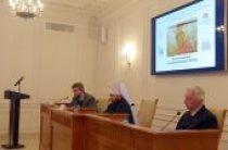 Митрополит Волоколамский Иларион выступил на заседании круглого стола, посвященного цивилизационному выбору России