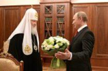 Президент Российской Федерации В.В. Путин поздравил Святейшего Патриарха Московского и всея Руси Кирилла с днем тезоименитства