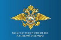 Святейший Патриарх Кирилл поздравил главу Министерства внутренних дел России и личный состав ведомства с профессиональным праздником