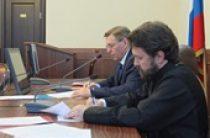 В Министерстве образования и науки РФ состоялось расширенное заседание экспертной группы по разработке паспорта научной специальности «Теология»