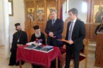 Дурресской православной семинарии передан дар Святейшего Патриарха Московского и всея Руси Кирилла