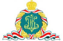 Предстоятель Русской Православной Церкви поздравил Президента Республики Молдова Н. Тимофти с Днем независимости