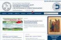 Разработана интерактивная карта храмов России, где помогают глухим и слепоглухим людям
