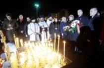 Духовенство Латвийской Православной Церкви во вторую годовщину трагедии в Золитуде совершило заупокойное богослужение на месте обрушения торгового центра