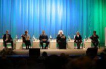 В Ставрополе завершил работу IV форум Всемирного русского народного собора