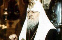 В 25-ю годовщину со дня кончины приснопамятного Святейшего Патриарха Пимена в домовом храме Патриаршей резиденции в Чистом переулке совершена панихида