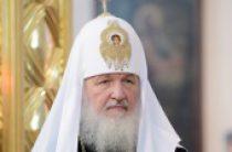Святейший Патриарх Кирилл: «Печалование о заключенных всегда было частью миссии Православной Церкви»