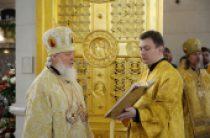 Святейший Патриарх Кирилл вознес молитвы о погибших в результате терактов