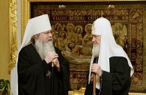 Патриарх Кирилл и митрополит всей Америки и Канады Тихон обсудили события на Украине