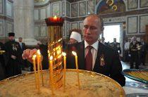В. Путин: Крым, где принял крещение князь Владимир, имеет для нас сакральное значение