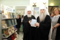 В Салониках состоялась презентация 41-го тома «Православной энциклопедии»