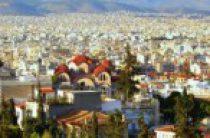 В рамках Дней российской духовной культуры в Греции состоялась конференция по развитию паломничества и религиозного туризма