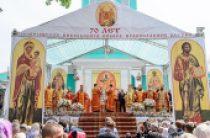 В Алма-Ате прошли торжества по случаю 70-летия возвращения Никольского собора Русской Православной Церкви