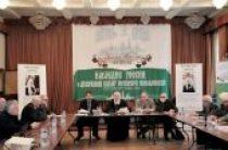 В Издательском Совете прошло заседание Х Оптинского форума