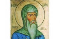 Преподобный Иларион Грузин включен в месяцеслов Русской Православной Церкви