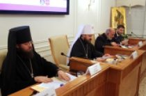 В Москве открылась III Международная патристическая конференция