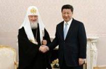 Святейший Патриарх Московский и всея Руси Кирилл встретился с Председателем Китайской Народной Республики Си Цзиньпином