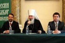 В Калуге прошел юбилейный Оптинский форум «Цивилизация слова: духовный выбор Руси-России»