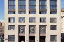 Синодальный комитет по взаимодействию с казачеством проведет научную конференцию, посвященную роли Церкви и казаков в годы Великой Отечественной войны