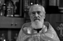 Святейший Патриарх Кирилл выразил соболезнования в связи с кончиной протоиерея Сергия Гарклавса