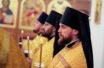 Избран викарий Новгородской епархии