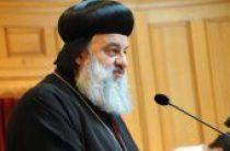 Патриарх Сиро-Яковитской Церкви мар Игнатий Ефрем II впервые посетит Москву