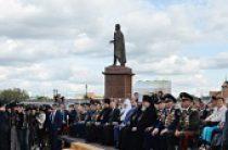 Святейший Патриарх Кирилл освятил памятник святому равноапостольному князю Владимиру в Смоленске