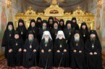 Состоялось последнее в 2015 году заседание Синода Белорусской Православной Церкви