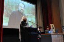 В Москве состоялась международная конференция «Протоиерей Александр Мень: послание XXI веку»