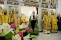 Святейший Патриарх Кирилл совершил освящение храма в честь святых Мефодия и Кирилла на Дубровке