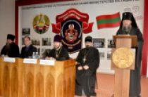 В Приднестровье прошла конференция «Пастырское душепопечение и социальная помощь в местах лишения свободы»