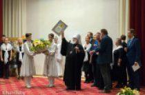 В Минске состоялась презентация фильма «Святыни Белой Руси»