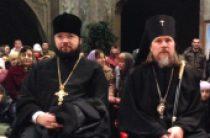Назначен новый руководитель Управления Московской Патриархии по зарубежным учреждениям