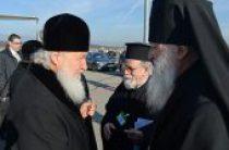Предстоятель Русской Православной Церкви прибыл в Женеву для участия в Собрании Предстоятелей Поместных ПравославныхЦерквей