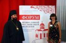 Первый форум православной неслышащей молодежи Украины прошел в Киеве