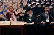 Председатель Синодального отдела по социальному служению принял участие в XII ежегодной конференции «Благотворительность в России»