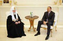 Святейший Патриарх Кирилл поздравил Президента Азербайджанской Республики И.Г. Алиева с Днем независимости