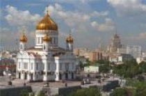 На площади перед Храмом Христа Спасителя состоится концерт Большого симфонического оркестра