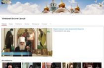Епархии Среднеазиатского митрополичьего округа запускают молодежный православный интернет-телеканал «Восток Свыше»