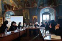 В Новоспасском монастыре прошла работа направления Рождественских чтений «Древние монашеские традиции в условиях современности»