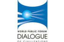 Святейший Патриарх Кирилл направил приветствие участникам XIII Мирового общественного форума «Диалог цивилизаций»