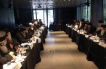 В Афинах началась работа Специальной межправославной комиссии по подготовке Всеправославного Собора