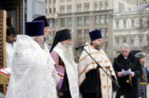 В Москве почтили память воинов, погибших в ходе Русско-турецкой войны 1877-1878 годов