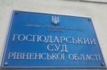 Суд обязал раскольников устранить препятствия для пользования храмом верующими Украинской Православной Церкви в селе Мильча Ровенской области
